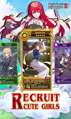 Zgirls-Puzzle & Quest 1.0.37 Screen 2