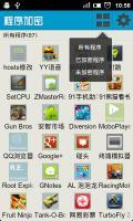 App Lock Free Screen