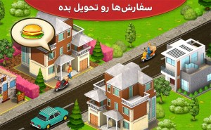 Android New City - City Building Simulation Game Screen 2