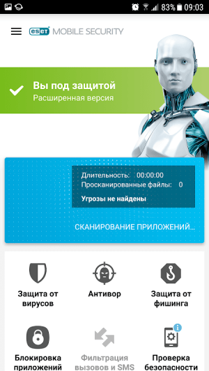 ESET Mobile Security МегаФон 5.2.52.0 Screen 3