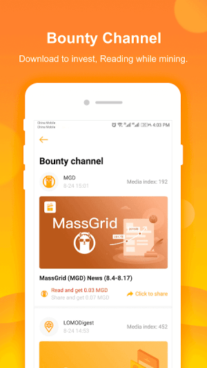 Android LoMoStar Screen 3
