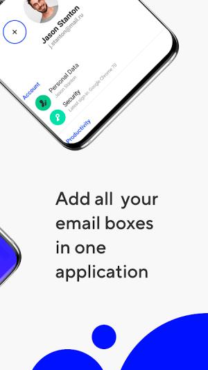 Mail.ru - Email App 13.12.0.33176 Screen 5