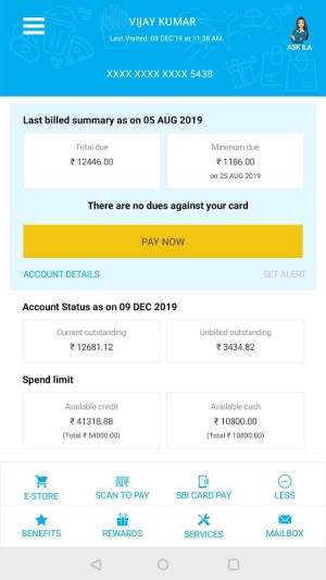 Android SBI Card Screen 3