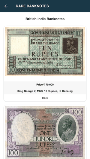 Rare Coins of India 1.0.14 Screen 9