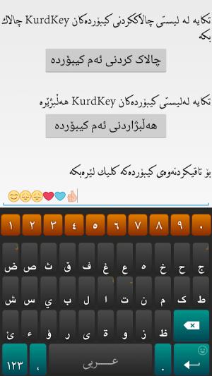 KurdKey Keyboard + Emoji 4.4.0 Screen 4