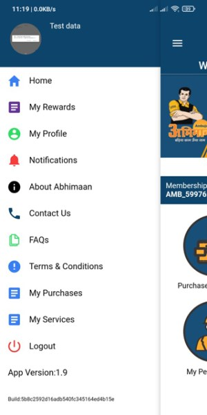 Ambuja Abhimaan 2.1 Screen 2