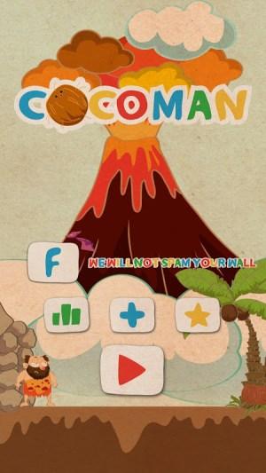 Cocoman: Run for food! 1.2.5 Screen 10