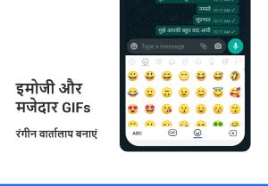 Hindi Keyboard 5.5.0 Screen 6