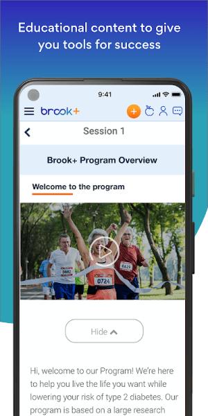 Brook+ 5.6 Screen 2