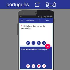 Portuguese - Hindi Translator 6.0 Screen 1