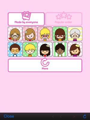 Portrait shop - cute 1.2 Screen 10