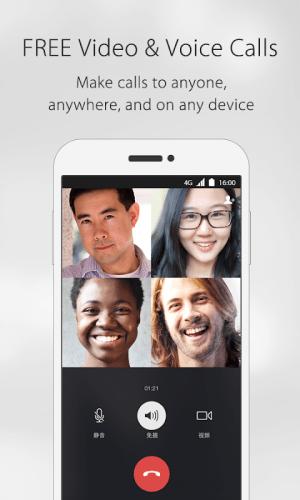WeChat 7.0.0 Screen 6