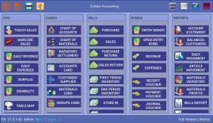 Golden Accounting & POS 21.7.5.42 Screen 5