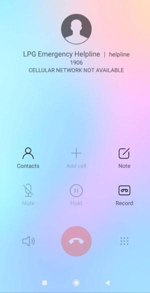 Emergency Call 1.0.5 Screen 4