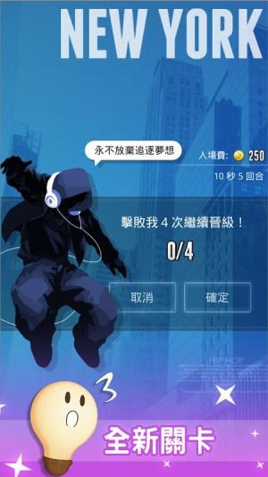 知識王LIVE 0.996 Screen 1