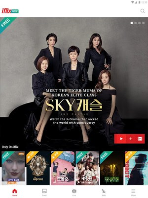 iflix 3.35.0-18361 Screen 14
