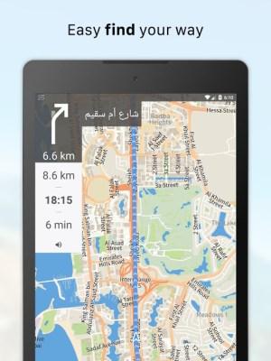 Guru Maps Pro - Offline Maps & Navigation 4.0.6 Screen 7