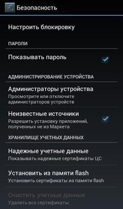 컴퓨터에서 Android에 응용 프로그램을 설치하는 방법은 무엇입니까?