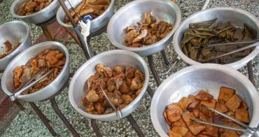 [台南]阿江麵店-在地人激推!特色鋼盆滷味好吃乾麵 大內龍貓公車站附近美食 台南小吃推薦