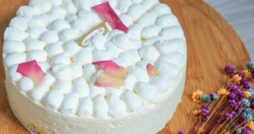[高雄]哈朗甜點Harang Pâtisserie-超夢幻玫瑰乳酪! 限量秒殺手工蛋糕 辦公室下午茶 高雄甜點推薦