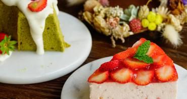 [台南]Meller墨樂咖啡-安平隱藏版! 時尚乾燥花藝x復古老屋咖啡店 難忘美味手作甜點 台南安平咖啡館推薦