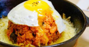 [高雄]吉娜餐桌Jina's Table-銷魂半熟蛋泡菜起司炒飯! 隱密的韓式小店 高雄韓式料理推薦