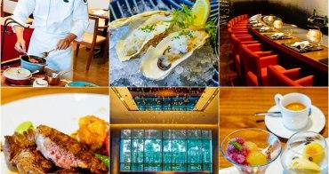 [高雄]晶英國際行館UKAI鐵板燒-難忘頂級味覺饗宴!日本米其林團隊極致手藝