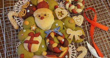 [高雄麵包課程推薦]菜鴨子-最萌聖誕禮物!耶誕造型麵包手作課程