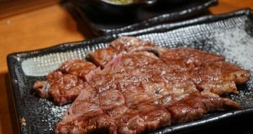 [台北]川賀燒烤居酒屋(合江店)-超限量和牛牛排!老饕必吃隱密居酒屋