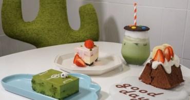 [台中甜點推薦]有點甜-IG打卡超夯!網美最愛超萌下午茶甜點 食尚玩家推薦