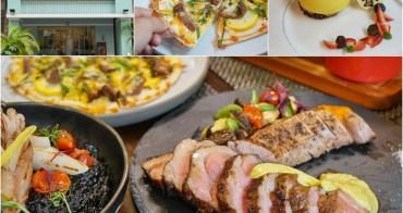 [高雄]奇可小廚CHIC CAFÉ-夢幻藍色莊園享西式海陸年菜