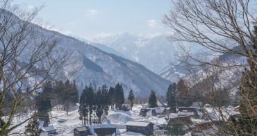 [北陸富山旅遊]世界遺產五箇山!童話般山林相倉合掌村