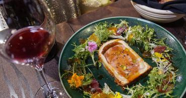 [台中]L'ARÔME法式餐廳-嗅覺與味覺的法餐精緻饗宴!紅點文旅新餐飲品牌