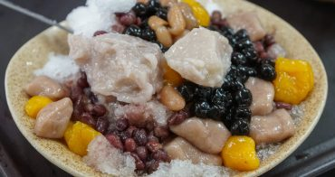 [台中北屯大坑美食]老芋仔芋圓-芋頭控必吃冰品!銷魂綿軟芋頭和滿滿芋圓山