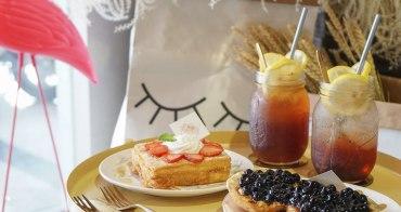 [高雄下午茶推薦]食嘢-粉色好拍網美店享平價港式甜點