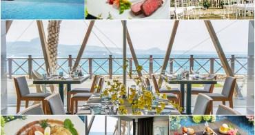 [墾丁]永豐棧後壁湖畔-墾丁絕美海景戶外婚禮!融合在地食材頂級婚禮饗宴