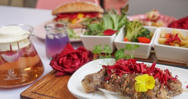 [高雄美術館餐廳推薦]善迪花廚-超夢幻玫瑰花瓣入菜~來個浪漫的玫瑰大餐吧!