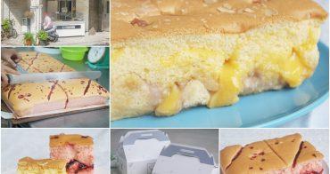 [高雄]朵玫絲甜點森林-滿滿夾餡創新古早味蛋糕~芋頭控必吃的芋頭布丁口味!高雄古早味蛋糕推薦