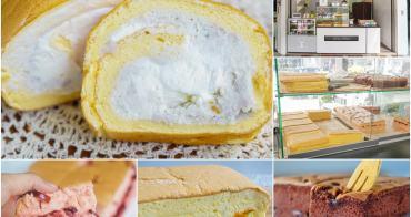[高雄]朵玫絲甜點森林(中華店)-芋泥爆發芋泥生乳捲x爆漿巧克力古早味蛋糕