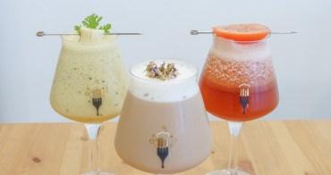 [宜蘭IG美食]飲廊入室-網美們超愛純白系打卡空間~來杯彩色水果調飲