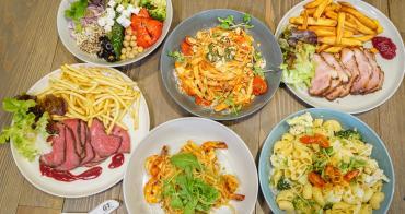 [台北]Gonna共樂遊(內湖店)-美味地中海風料理餐廳x內湖人氣不限時咖啡廳