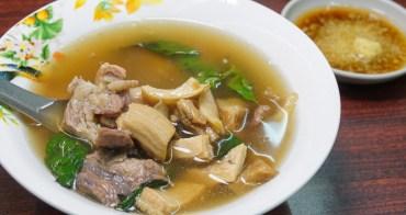 [高雄]新雙喜牛肉爐-超清甜清燉牛雜湯~來自屏東的好味道