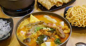 [高雄火鍋推薦]朵朵幸福鍋物-一吃就上癮的南洋叻砂鍋~平價創意個人鍋物