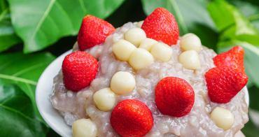 [高雄冰店推食]高雄婆婆冰(創始店)-季節限定超銷魂芋泥草莓冰~80年人氣老店