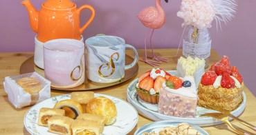 [高雄下午茶推薦]S S CAKE(河堤店)-超夢幻粉紅甜點店x繽紛水果千層派手工甜點