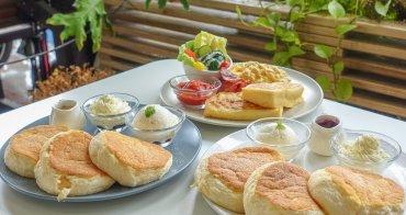 [高雄下午茶推薦]Pancake Ken's kitchen-道地日本舒芙蕾鬆餅~一吃難忘綿軟美味
