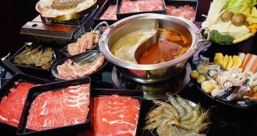 [高雄吃到飽推薦]饌麻辣頂級鴛鴦火鍋吃到飽-699肉肉和泰國蝦烤肉火鍋吃到飽!哈根達斯冰淇淋和生啤酒也無限吃
