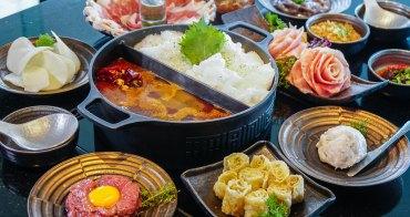 [高雄麻辣火鍋]Tango麻辣(天鍋麻辣)-超驚豔~碳佐麻里燒肉最新鍋物品牌(含完整菜單)