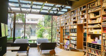 [高雄]Booking-文青必訪!全台最美閱讀咖啡店~一份低消任享閱讀時光