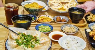 [高雄]玖食堂手造焼き餃子-綠蔥滿滿脆煎餃~爽朗風文青煎餃定食店